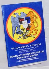 image of Gohabanakan maght`ank` vasn Hanrapetut`ean azgis Hayots` / Prayer of thanksgiving for the Republic of Armenia. Originally prepared in 1920 by Archbishop Torkom Koushagian