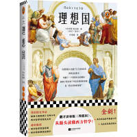 image of Utopia (open the guest version of Utopia. and understand Western philosophy from the source!) (Reader Classics Library)(Chinese Edition)