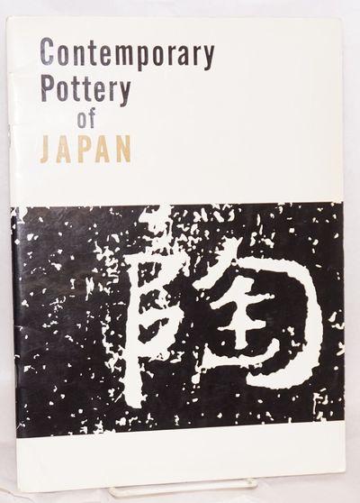 Nagoya: Japan Pottery Design Center, 1961. 44p., moderately worn wraps, corner bumped, unobtrusive l...