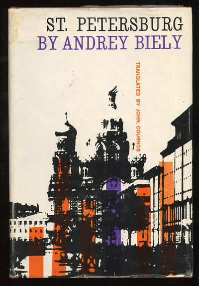 New York: Grove, 1959. Hardcover. Fine/Very Good. First American edition. Translated by John Cournos...