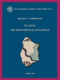 IKLAINA - THE MONUMENTAL BUILDINGS