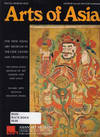 image of Arts of Asia (16 Issues)