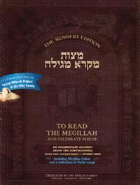 image of Mitzvah Mikra Megillah