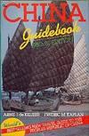 China Guidebook 1980/81 Edition