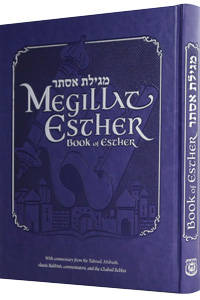 image of Megillat Esther - With English Translation_Commentaries, Deluxe Edition