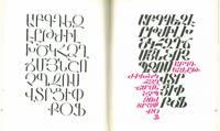 Iskusstvo shrifta: 120 tablits armianskogo khudozhestvennogo shrifta [The art of letter-type. 120 tables of Armenian decorative types]. Armenian: Ta arvest : haykakan gegharvestakan ta atesakneri 120 takhtak