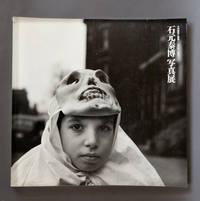 The Photography of Yasuhiro Ishimoto: 1948-1989