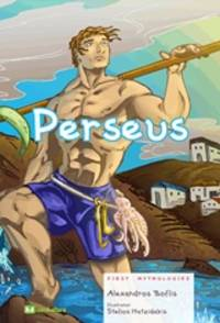 image of PERSEUS