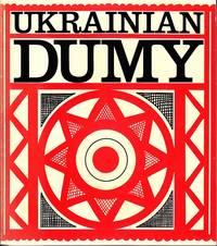 Ukrainian Dumy - Editio Minor