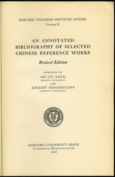 Cambridge: Harvard University Press, 1950. Revised edition. Paper wrappers. A very good or better co...