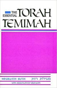 The Essential Torah Temimah (Megillath Ruth) by  Shraga  and Silverstein - Hardcover - Unabridged. - 1990 - from Amazing Bookshelf, Llc (SKU: Alibris.0000056)