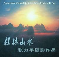 image of Photographic Works of Guilin Landsape