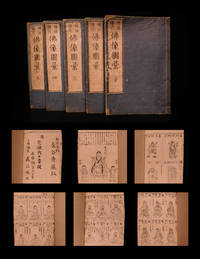 Butsuzou Zui (Illustrated Compendium of Buddhist Images) by Hidenibu Tosa - First - 1690 - from Schilb Antiquarian Rare Books (SKU: 7527)