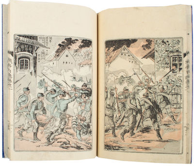 [Illustrated War Diary of the...