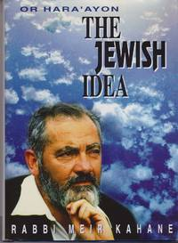 Or Hara'ayon - The Jewish Idea