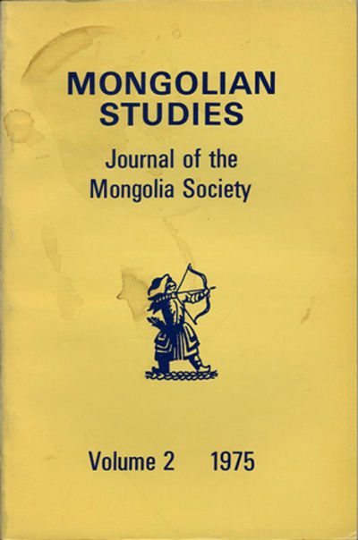 Bloomington: Research Center for the Language Sciences, Indiana Univ., 1975. First edition. Paper wr...