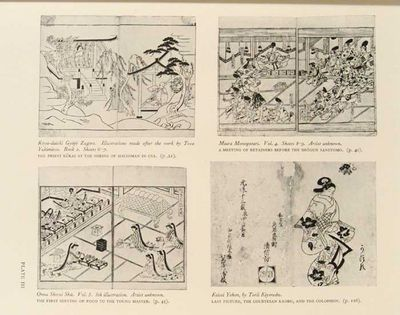 1931. . DESCRIPTIVE CATALOGUE OF JAPANESE AND CHINESE ILLUSTRATED BOOKS IN THE RYERSON LIBRARY OF TH...