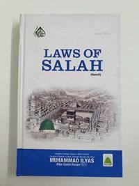 Laws of Salah (Hanafi)