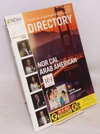 image of Nor Cal Arab American Community Directory. No. 1 (2015-2016)