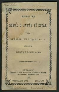 Baibal Ke, Suwal O Jawab Ki Kitab ...  Urdu catechism pamphlet