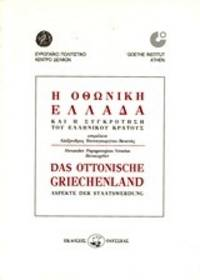 Das Ottonische Griecheland Aspekte der Staatswerdung