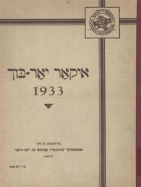 IKOR YOR-BUKH 1933