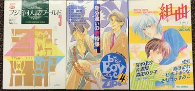 Tokyo: various, 1997. Three softcover volumes with text in Japanese, very good; the volumes present ...