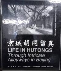 Life in Hutongs:  Through Intricate Alleyways in Beijing