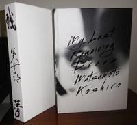 My Last Remaining Dream - Matsumoto Koshiro (Signed by Sakiko Nomura)