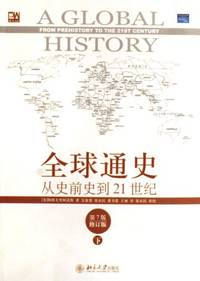 World History: From Prehistory to the 21st Century (7th edition ) (Revised Edition)...