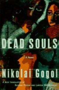 image of Dead Souls: A novel