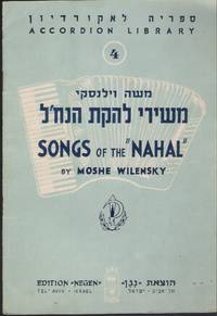 Songs of the Nahal