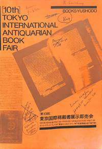 10th Tokyo International Antiquarian Book Fair.