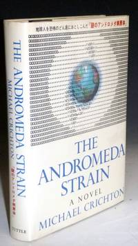 The Andromedia Strain, (First Japan Edition in English)