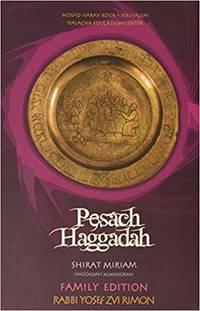 Pesach Haggadah-Shirat Miriam Family Edition
