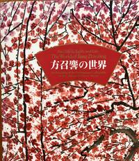 An Ode to Earth and Life: The World of Fang Zhaoling (An Exhibition of the Paintings and...