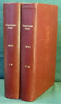 Moskva: Tipo-lit. im. t. Vorovskogo, 1931. First edition. Red buckram. Very good or better crisp, cl...