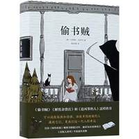 image of The Book Thief (Chinese Edition)