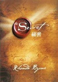 image of The Secret (Chinese Edition)
