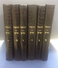 MANUSCRIPTS OF THE BABYLONIAN TALMUD FROM THE COLLECTION OF THE VATICAN LIBRARY (SERIES A+B) 6 VOLUMES -COMPLETE. A LIMITED FACSIMILE EDITION OF 135 COPIES BY SPECIAL PERMISSION OF THE VATICAN LIBRARY .  A  Page Index By Rabbi A I. Sherry -