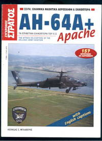 AH-64A+ Apache: The Attack Helicopters of the Hellenic Army Aviation