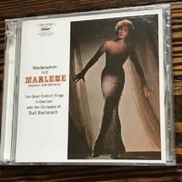 Wiedersehen mit Marlene (Reunion with Marlene Dietrich (DRG 91513) (Sealed)