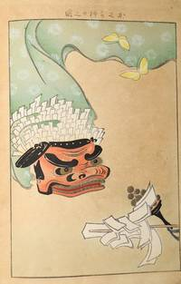 Album of Japanese Color Woodblock Designs and Illustrations
