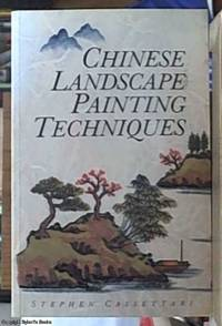 image of Chinese Landscape Painting