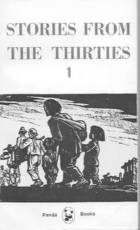 Stories from the Thirties, Vol. 1 (Chinese Literature)