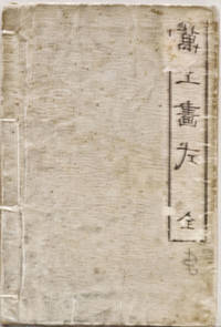 Instruction Guide for Chinese Artists