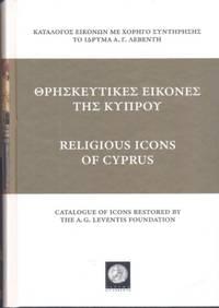RELIGIOUS ICONS OF CYPRUS