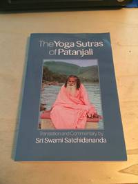 image of The Yoga Sutras of Patanjali