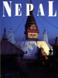Nepal (Our World in Colour) by Steve Van Beek - Paperback - 1999 - from Books Online Plus (SKU: 2107)