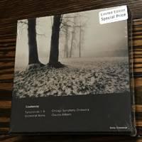 Abbado / Tchaikovsky: Symphonies Nos. 1-6 / Orchestral Works (6-CD Box Set) (NEW) (Sony)
